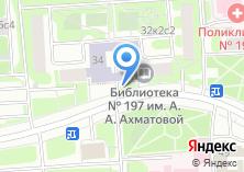 Компания «Детская библиотека №17» на карте