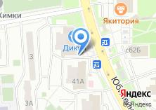 Компания «Магазин бытовой химии на Юбилейном проспекте» на карте