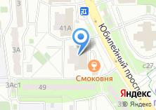 Компания «Салон-парикмахерская №3» на карте