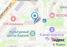 Компания «SiO» на карте