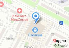 Компания «Магазин товаров для шитья» на карте