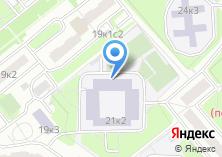 Компания «Гимназия №1519 с дошкольным отделением» на карте