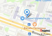 Компания «ПАРУС и К» на карте