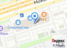 Компания «Магазин дисков на Можайском шоссе» на карте