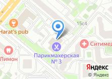 Компания «Beer лога» на карте