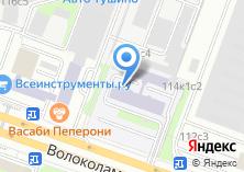 Компания «Нотариус Одинцова Т.Г.» на карте