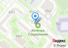 Компания «Мастерская по ремонту одежды и обуви на Рублевском шоссе» на карте