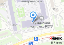Компания «Аквафор Трейдинг» на карте