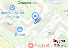 Компания «Феодосия» на карте