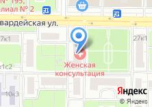 Компания «Женская консультация Городская поликлиника №147» на карте