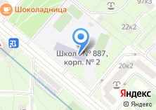 Компания «Средняя общеобразовательная школа №659» на карте