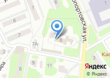 Компания «Краснополянский специализированный дом ребенка» на карте
