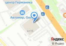 Компания «АвтоСпецЦентр» на карте