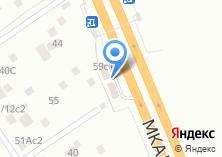 Компания «Мещерское» на карте