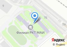 Компания «Химкинский техникум космического энергомашиностроения» на карте