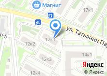 Компания «Татьянин Парк» на карте