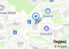 Компания «Алегон Логистик-сервис» на карте