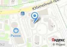 Компания «ДомКомфорт магазин строительных материалов» на карте