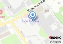 Компания «ЛитэксЪ» на карте