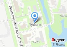 Компания «Проф-Оценка» на карте