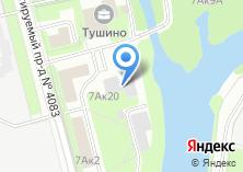 Компания «СТА-Групп» на карте