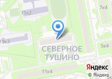 Компания «Участковый пункт полиции район Северное Тушино» на карте