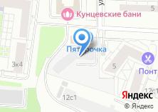 Компания «МАРКО-Фолие» на карте