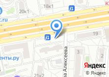 Компания «Киоск по продаже печатной продукции на Можайском шоссе» на карте