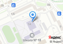 Компания «СДЮСШОР по фехтованию» на карте