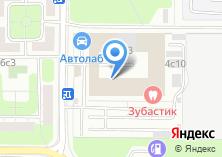 Компания «Посудория» на карте