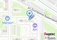 Компания «Стоматологическая клиника мед-стом.ком» на карте