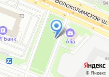 Компания «Домэкс» на карте