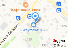 Компания «Workshop» на карте