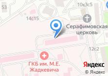 Компания «Городская клиническая больница им. М.Е. Жаткевича» на карте