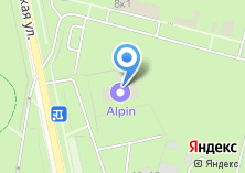 Компания «Альпин» на карте
