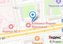 Компания «Клиника Марии Фроловой» на карте