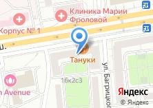 Компания «Магазин одежды на Можайском шоссе» на карте
