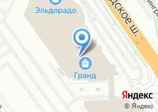 Компания «Кофмортно» на карте