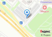 Компания «Рэйс» на карте