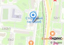 Компания «Квинта-Декор» на карте