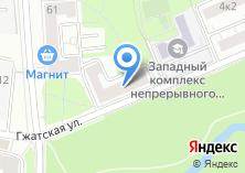 Компания «Rinnai» на карте