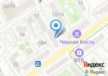 Компания «Аутсорсинг.ру» на карте