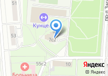 Компания «Кунцево» на карте