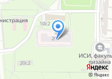 Компания «Мастерская по ремонту обуви и изготовлению ключей на Загорского» на карте