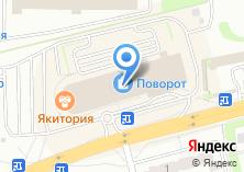 Компания «Знак Огня Тур» на карте