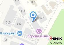 Компания «Автомобильный Дом Моды» на карте