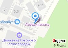 Компания «95С» на карте
