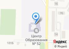 Компания «Рассветская средняя общеобразовательная школа им. В.В. Лапина» на карте