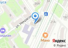 Компания «Строящееся административное здание по ул. Московская (г. Химки)» на карте