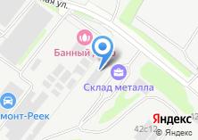 Компания «КПМ ТРЕЙД торговая компания» на карте